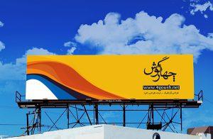 Outdoor-Advertisemet-Billboard-Mockup-PSD-2