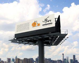 Realistic-billboard-mockup-01