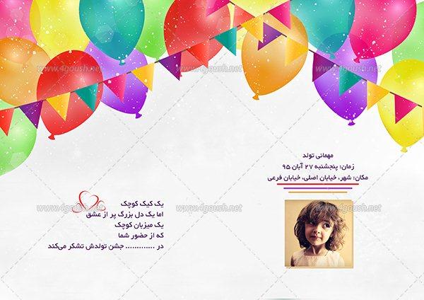 Birthday-Cards-12