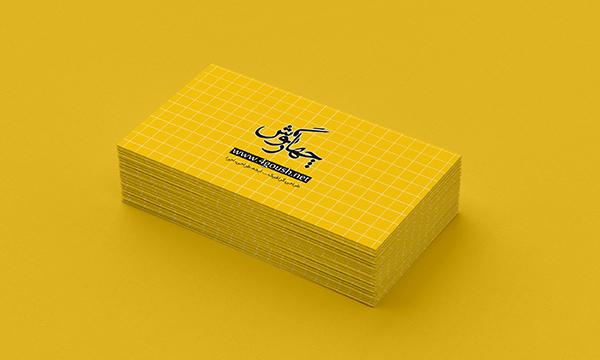 چهار فایل لایهباز موکاپ کارت ویزیت