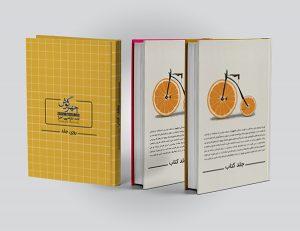 book-mockup-photo-realistic-10-2