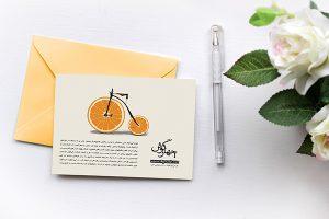 invitation-card-mocku-2
