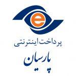 درگاه بانک پارسیان
