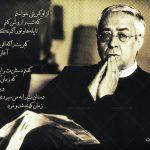 شاسی شعروگرافی ۰۲۱ | احمدرضا احمدی
