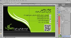 Business-Card-S14- 01