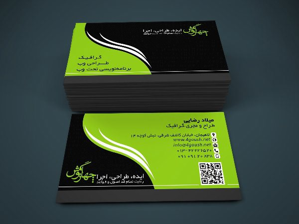 Business-Card-S14- 06
