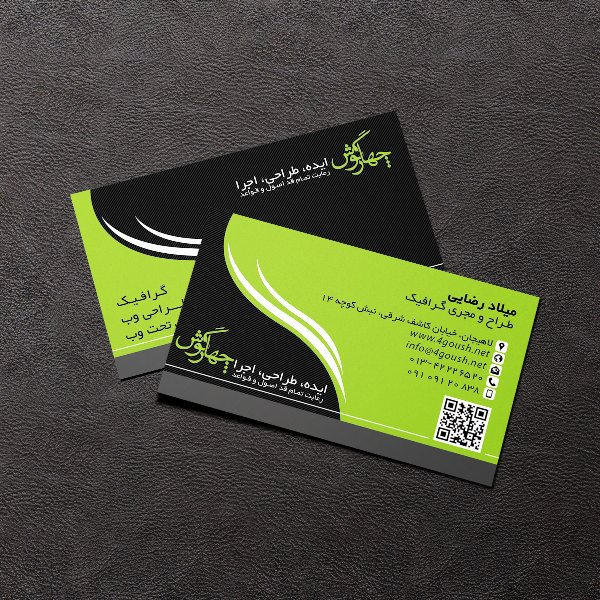 Business-Card-S14- 08
