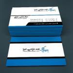 دانلود کارت ویزیت فارسی سری ۲۱ به صورت لایه باز