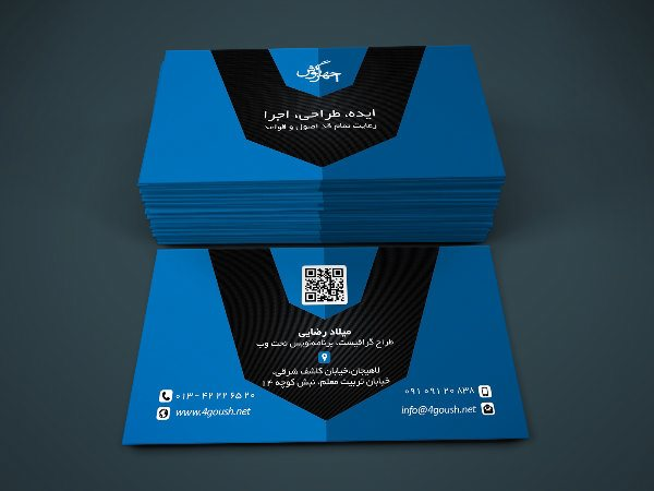 Business-Card-S20-01