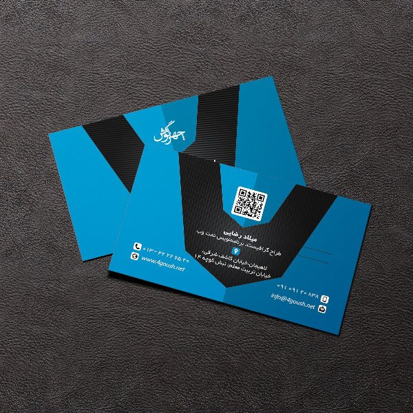 Business-Card-S20-02