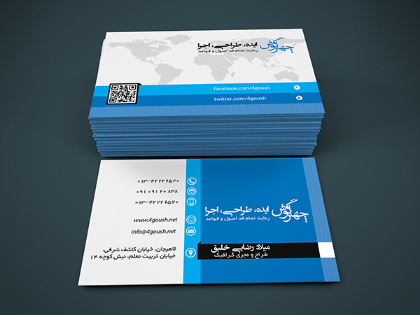 BBBusiness-Card-S24-01