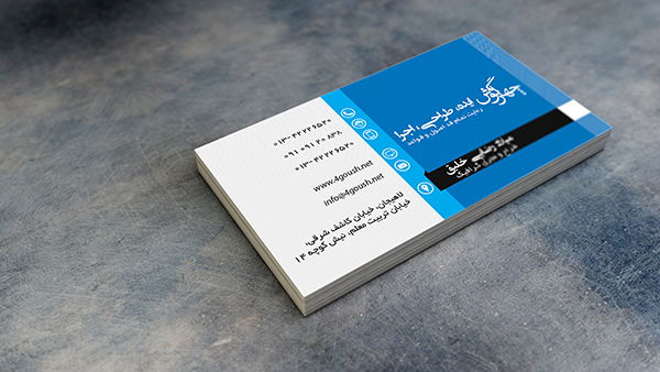 BBBusiness-Card-S24-03