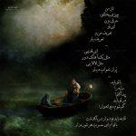 شاسی (تابلو) شعروگرافی ۱۰۲ | شهیار قنبری