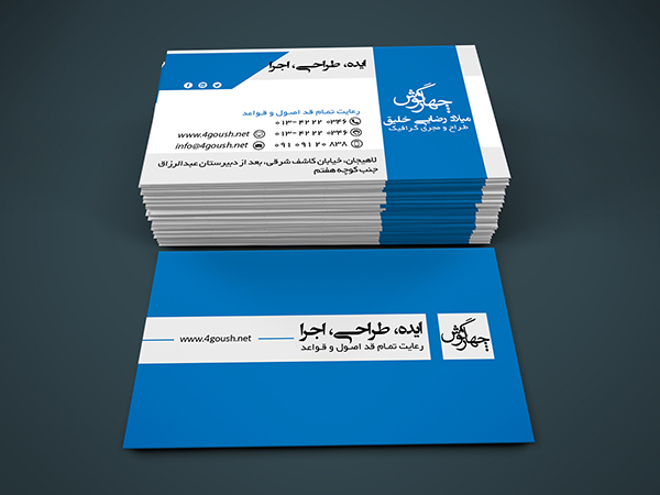 Business-Card-S25-04