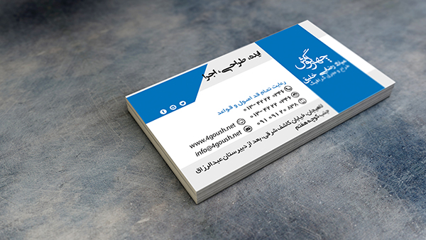 Business-Card-S25-05