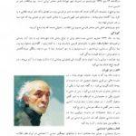زندگینامه نیما یوشیج
