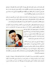 امام خمینی از ولادت تا رحلت_000007