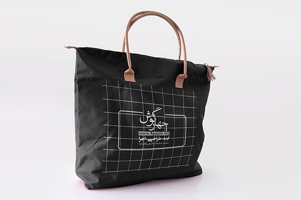 handbag-mockup-black2