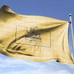 موکاپ پرچم مواج در باد (طرح 4)