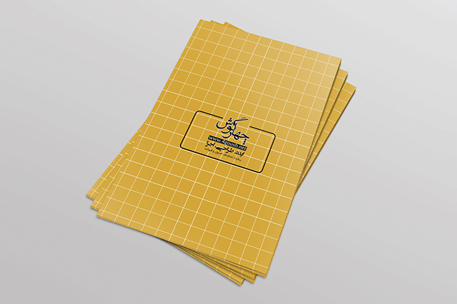 flyer-tract-mockup