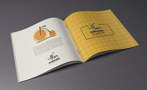mock-up_brochure_21x21_3