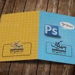 موکاپ پشت و روی کارت دعوت و کارت پستال تاشده (3)