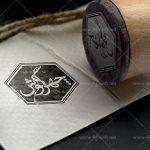 موکاپ لوگوی مهر چوبی بر روی اتیکت و تگ لباس