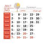 تقویم لایهباز میلادی سال 2017