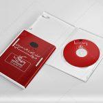 موکاپ دو کاور و قاب DVD با جعبه محافظ به صورت باز و بسته (6)