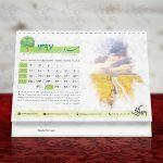 تقویم 1397 + تقویم رومیزی 97 (طرح 22)