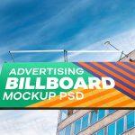 موکاپ بیلبورد و تابلوی تبلیغاتی از نمای پایین
