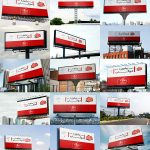 مجموعه 15 موکاپ بیلبورد و تابلوی تبلیغاتی بزرگ