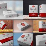 8 موکاپ بسته و پکیج بستهبندی