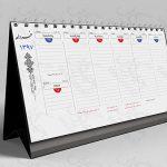 تقویم 1397 به صورت هفتگی مخصوص کورل CorelDraw + نسخه PDF (53 صفحه) - (طرح 54)