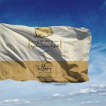 موکاپ پرچم مواج (با زمینه آسمان قابل تغییر)