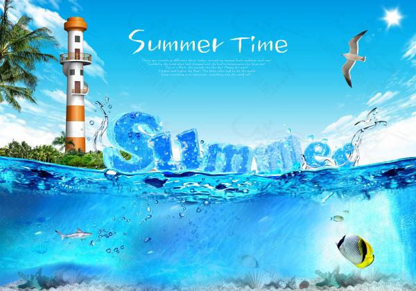 فایل لایهباز پوستر تابستانی