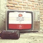 موکاپ صفحه تلویزیون قدیمی در کنار بطری نوشابه