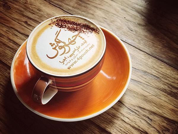موکاپ لوگو روی سطح فنجان قهوه