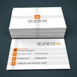 دانلود کارت ویزیت لایهباز فارسی سری ۱۱