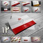 موکاپ کارت پستال و کارت دعوت (12 موکاپ)
