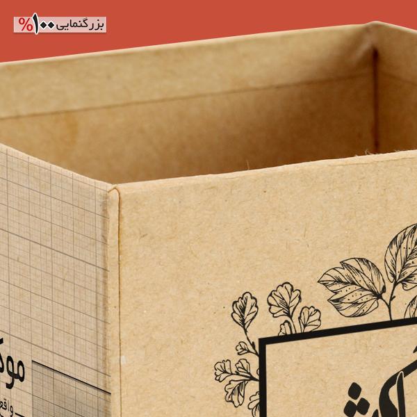 موکاپ جعبه و کارتن بستهبندی در ابعاد مکعب