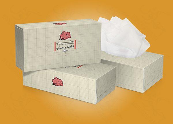 موکاپ چند جعبه دستمال کاغذی در کنار هم