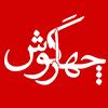 4goush.net Logo