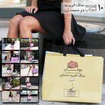 موکاپ ساک خرید کاغذی در دست زن (10 موکاپ)