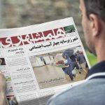 موکاپ روزنامه در دست مرد در حال مطالعه (2 موکاپ)