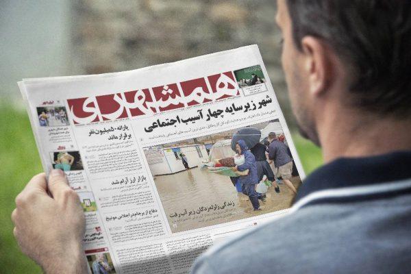 موکاپ روزنامه در دست مرد در حال مطالعه