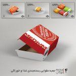 موکاپ جعبه مقوایی و بستهبندی غذا و خوراکی (4 موکاپ)