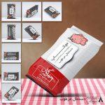 موکاپ بسته دستمال مرطوب (8 موکاپ)