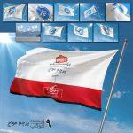 موکاپ پرچم در باد (9 موکاپ)