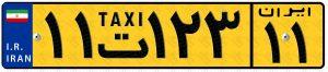 پلاک تاکسی